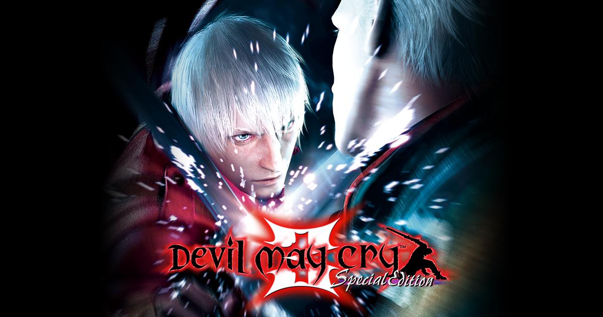 www.devilmaycry.com